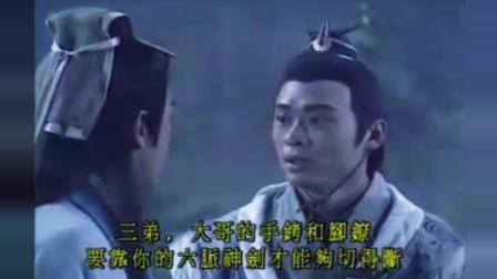 天龙八部中乔峰为什么说段誉的六脉神剑练好了难以对付