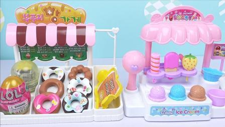 奇奇和悦悦的玩具 2017 小猪佩奇冰淇淋甜甜圈零食店 409