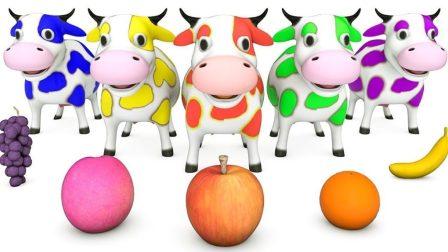 儿童学英语 果园水果牛 培乐多彩泥 橡皮泥 卡通儿童童谣歌 太空沙 冰淇淋做法