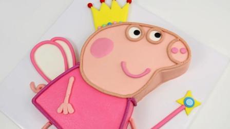 《小猪佩奇》蛋糕, 这是2岁小朋友最喜欢的, 没有之一!