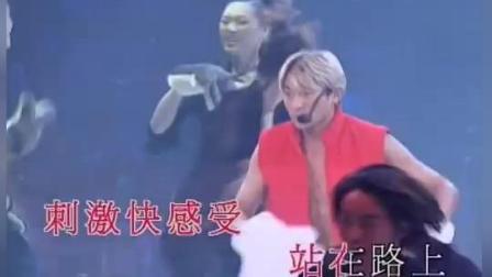 刘德华1999演唱会《开心的马骝》, 劲歌热舞现场