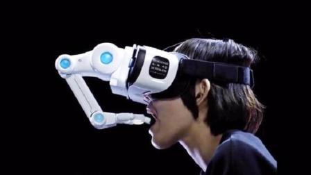 带机械臂的VR眼镜, 让美女喂你吃糖, 这事只有日本干得出