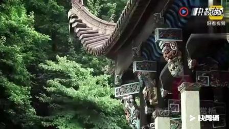 安徽九华山旅游宣传片: 大美九华山1