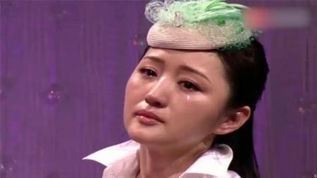 杨钰莹这首歌究竟唱给谁, 为什么会含泪演唱?