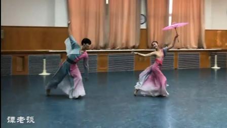 古典舞剧《粉墨》片段, 双人舞《伞缘》排练版, 真的很美!