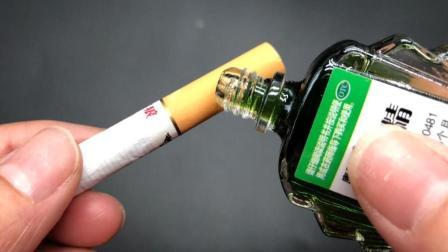 活了30年才知道, 风油精滴到香烟上还有这样的妙用, 学到就是赚到