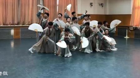北京舞蹈学院2015级中国古典舞表演班舞蹈《纸扇书生》 , 太帅了