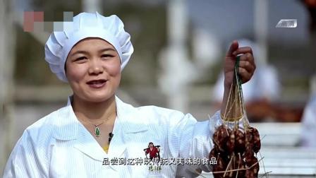老广味道: 所有东西都用最好的, 成就了最传统美味的广式腊肠