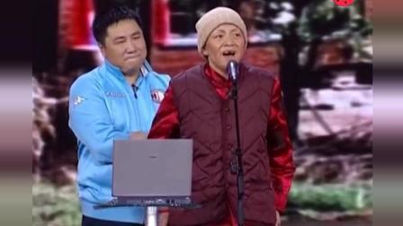 赵本山宋丹丹小品《火炬手》我妈说了谁给你争火炬手, 我和你爹就把他带走
