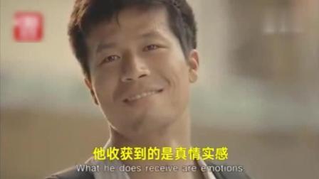 泰国广告就是牛, 几分钟的视频却是满满的感动, 付出总会有回报的
