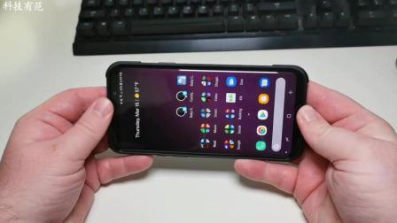 三星S9 Plus装上UAG手机壳