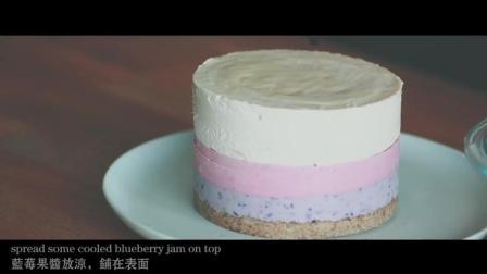 纯素蓝莓吉士蛋糕最简单的做法, 不学会亏大了!