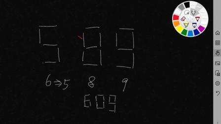 程序员爸妈教数学, 第十三课: 火柴棒数学题-中等难度
