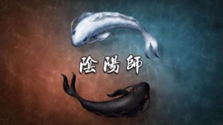 冰冷解说:阴阳师3.18中午正式服应援斗技(小松丸、百目鬼)