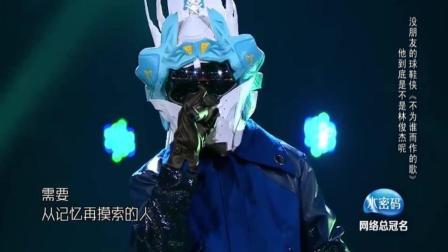 蔡宗强《不为谁而作的歌》满分演唱, 真是太像林俊杰了