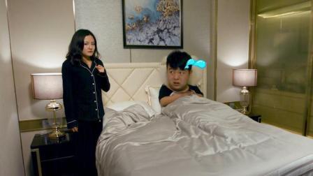 陈翔六点半: 老婆新买的睡衣, 道出婚姻真相