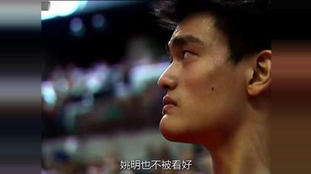 姚明打脸巴克利, 巴克利亲驴屁股, 这是中国人的光荣时刻