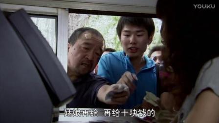 永不回头:王朝东出狱向刘常明索要20万,看见刘常明刮心酸