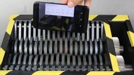 当粉碎机遇上手机会怎么样? 你猜手机能坚持几秒? 一起来看看吧!