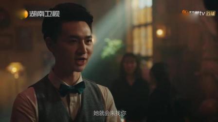 《我是大侦探》邓伦化身忧郁歌手神速解谜 3月24日22点首播