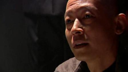 王志文在《黑冰》结尾的经典独白