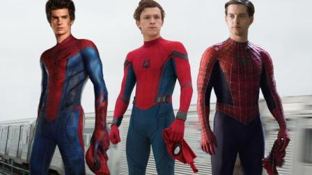 三款蜘蛛侠到底谁才是终极超级英雄