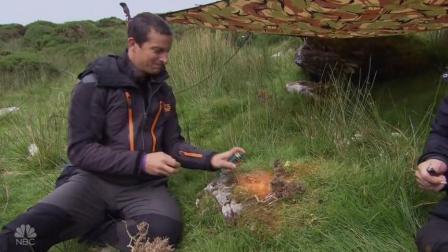 贝爷用女士包包里的东西生火, 真的是生火利器!