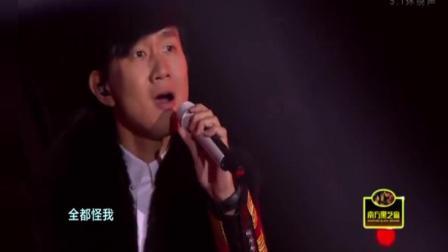 歌曲《可惜没有如果》 林俊杰, 让我想起了心中的她!