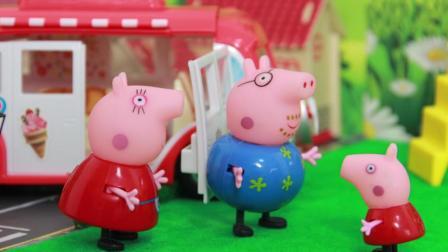 小猪佩奇喜欢说不猪爸爸猪妈妈也跟着说不教育小猪