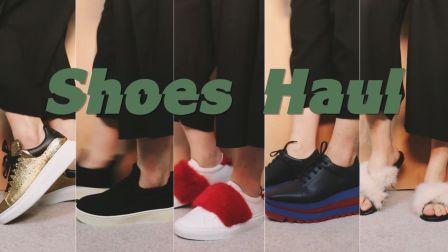 SHOES HAUL | 2018 新一波的鞋子分享