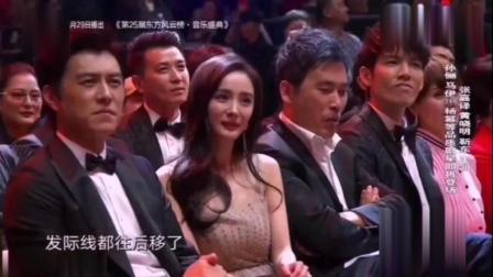 张国立在2018电视剧品质盛典中点名调侃多为明星, 杨幂、柳云龙、刘涛等