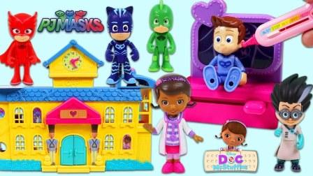 玩具小医生手办模型 麦芬医生