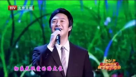 降央卓玛、费玉清对唱《走天涯》太好听了现场掌声不断