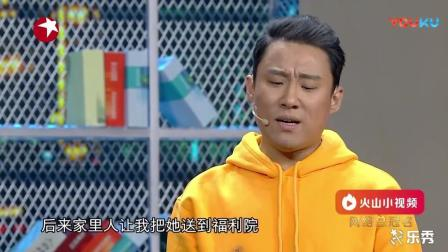 欢乐喜剧人郭阳两兄弟碰面, 美女为何说郭亮夭折了!