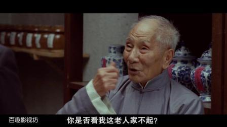 太难得了, 看咏春传人叶准老先生怎么教年轻打大咏春拳!