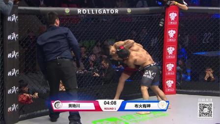 最不忍直视的一场比赛!彝族小伙被飞膝KO瞬间倒地不起