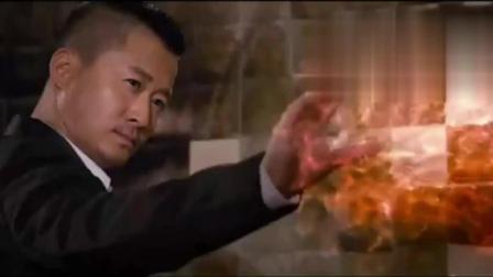 开心魔法, 火魔法对木魔法