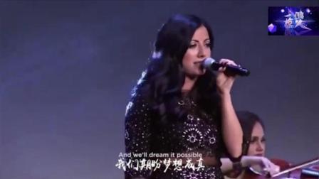张靓颖的我的梦英文版歌曲《Dream It Possible》中文字幕