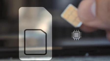 联通推出eSIM业务, 不用装SIM卡, 一个手机号三家运营商都能用!