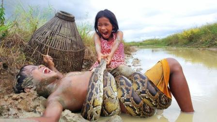 3个孩子一起捉鱼, 突然从水草里窜出一条可怕的大蟒蛇, 结果悲剧了