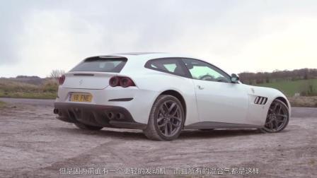 法拉利GTC4 Lusso T评论 以602bhp V8每日超级跑车生活