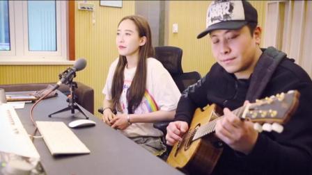 孙小猴长发飘飘吉他弹唱左边, 吉他: 郝浩涵