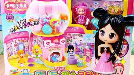 叶罗丽美少女时尚搭配奇趣蛋扭蛋机, 韩国玩具女孩过家家