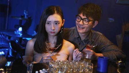广东夜店小王子酒吧灌醉失恋美女, 结局太惨了