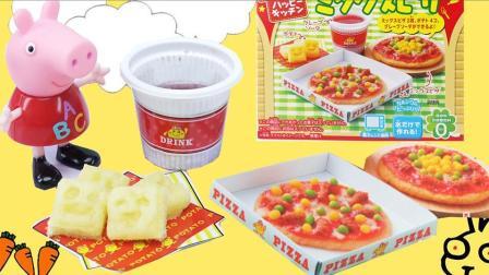 小猪佩奇日本食玩之披萨套餐 411