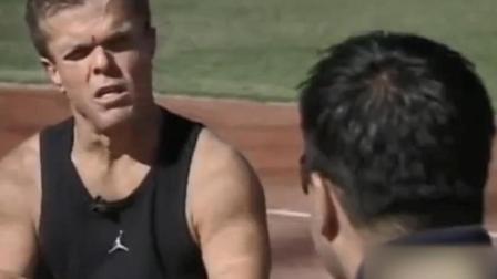 世界上最快的小矮人: 身高90厘米, 100米短跑仅需20秒!