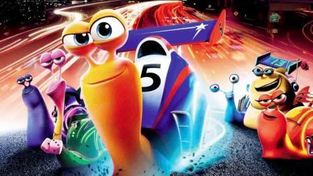 梦工厂动画电影《极速蜗牛》: 扮猪吃的Turbo首战告捷并一战成名