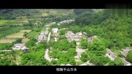 《圆梦蓝天》MV来啦! 为陇南成州机场通航献礼