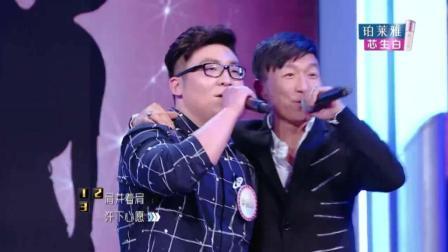 胡海泉、王迪一首经典歌曲《奔跑》, 让我想起了那段激情岁月