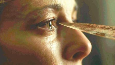 :妻子即将失明 丈夫竟然这样做 几分钟看完惊悚电影《茱莉亚的眼睛》